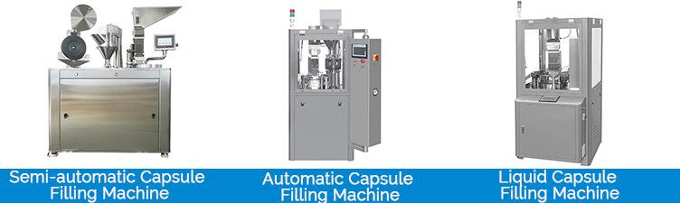 classfication of capsule filling machine.jpg